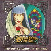The Divine Wings Of Tragedy album cover