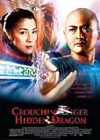 Crouching Tiger, Hidden Dragon DVD cover