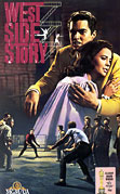 West Side Story movie DVD cover