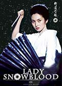 Poster for the movie Lady Snowblood