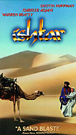Ishtar movie DVD cover