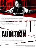 "DVD cover for the movie ""Audition"""