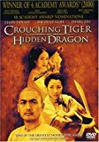 Poster for the movie Crouching Tiger, Hidden Dragon