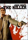 Poster for the movie The Killer