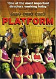 Poster for the movie Platform
