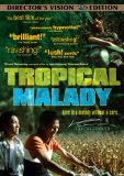DVD cover for the movie Tropical Malady
