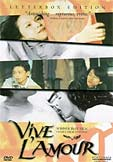 Poster for the movie Vive l'amour