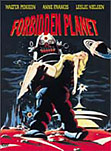 Forbidden Planet movie DVD cover