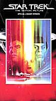 Star Trek movie DVD cover